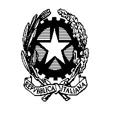 logo repubblica poli